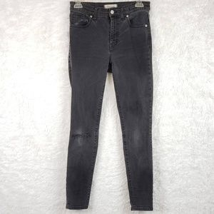 "Madewell 9"" High Riser Skinny Skinny Ripped Jeans"
